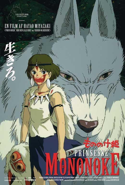 Princess Mononoke. 1997. D: Hayao Miyazaki.  To hear the show, tune in to http://thenextreel.com/tnr/princess-mononoke or check out our Pinterest board: http://www.pinterest.com/thenextreel/the-next-reel-the-podcast/  https://www.patreon.com/thenextreel  http://www.youtube.com/c/ThenextreelPodcast  https://www.facebook.com/TheNextReel   https://twitter.com/TheNextReel  http://instagram.com/thenextreel  http://www.flickchart.com/thenextreel  http://letterboxd.com/thenextreel