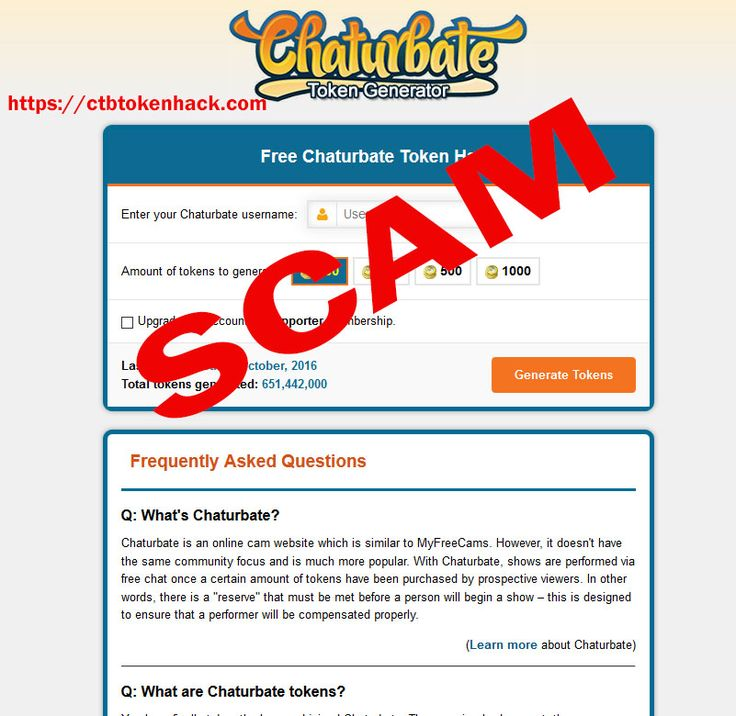 Chaturbate token hack is a scam?