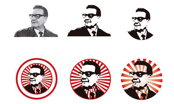 Desarrollo de imagen para merchandising de Fundación Salvador Allende (FSA)