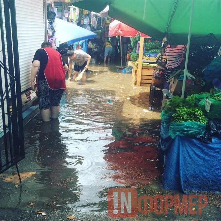Ялту затопило: машины стоят, торговцы подсчитывают убытки http://ruinformer.com/page/jaltu-zatopilo-mashiny-stojat-torgovcy-podschityvajut-ubytki  Вслед за Севастополем и Керчью ливневые дожди накрыли ЮБК. В частности, в Ялте уровень воды поднялся на столько, что затопил не только автомобильные дороги, но и рынки.«В Ялте уже второй день практически беспрерывно идут сильные ливни. Мы, конечно, рады прохладе, но это слишком. Рынки затопило, у предпринимателей гибнет товар — это ужасно!»…