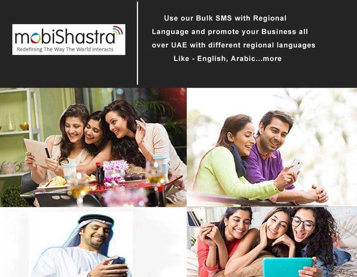 promote your business all over UAE (Dubai , Abu Dhabi , Sharjah....more)