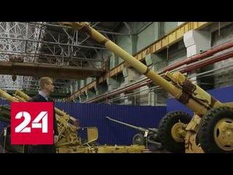 """""""Русское оружие"""": Большие пушки, стрельба одного из самых мощных пулеметов. » Новости со всего мира"""
