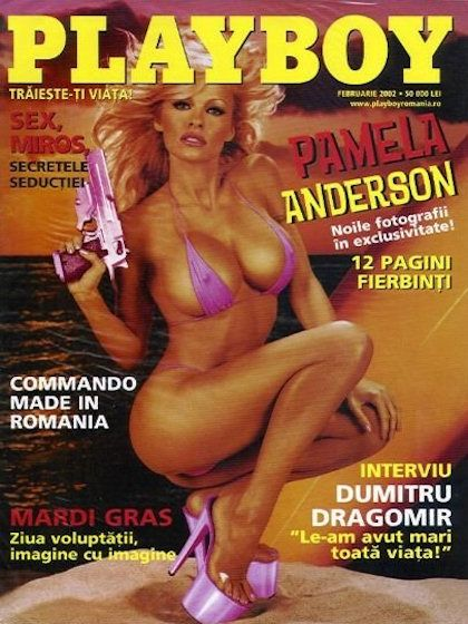 Playboy (Romania) February 2002  with Pamela Anderson on the cover of the magazine