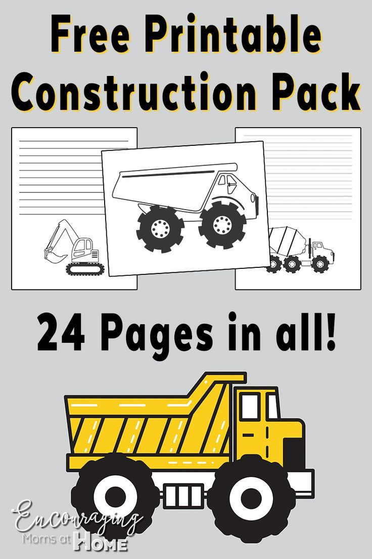 Free Printable Pack Construction theme