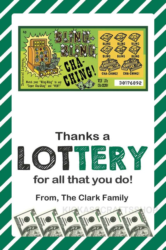Printable Lottery Ticket Gift Tag by KickAssCraftsShop on Etsy