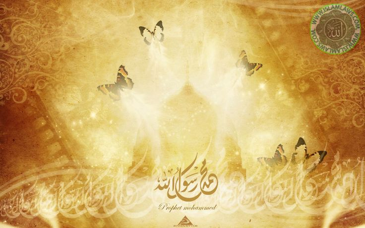 All Islam Wallpapers free download Islamic Wallpapers