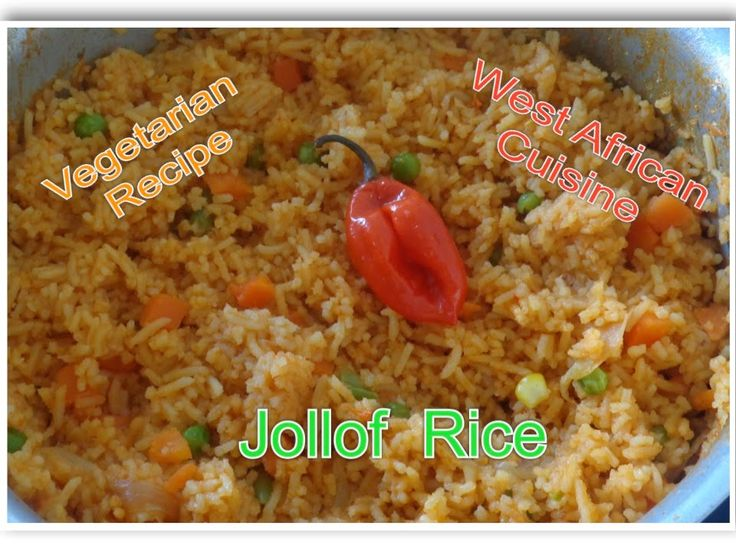 West African Cuisine- Quick One pot recipe- TASTY JOLLOF RICE