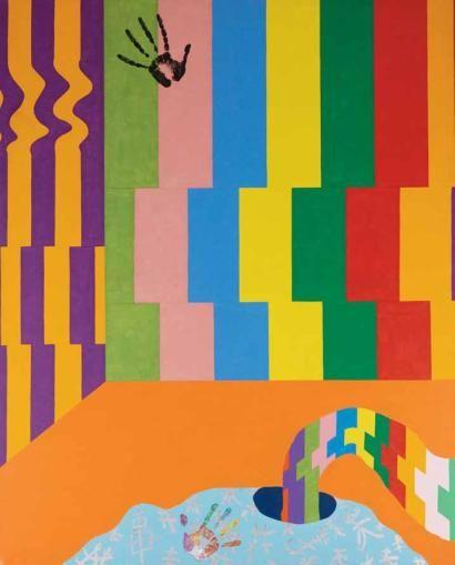 Faire l'amour à Pékin, 1966 Huile sur toile Au dos signée, datée et titrée 162 x 130 cm Making love in Beijing, 1966 Oil on canvas Signed, dated and titled on the back 162 x 130 cm