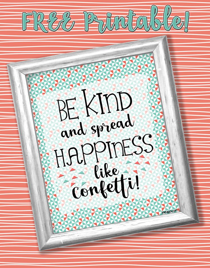 Be kind, and spread happiness like confetti! Free Printable September 2016 calendar and print from inkhappi