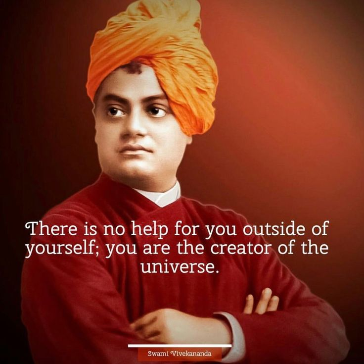 Quotes Vivekananda: 7 Best Swami Vivekananda Quotes And Thoughts Images Images