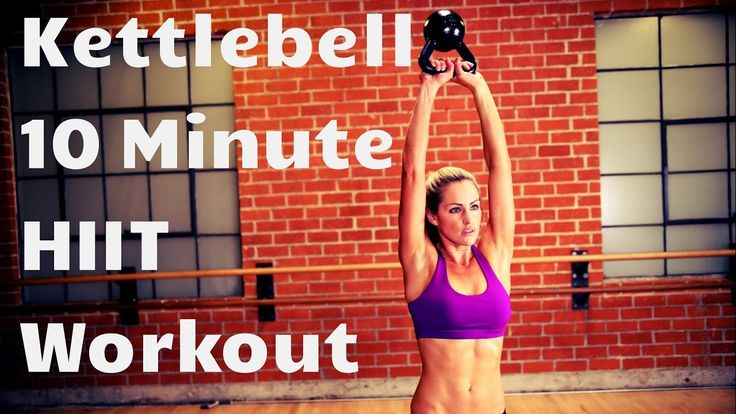 This 10 minute workout uses one kettlebell for high intensity interval training to get your heart rate up and blast fat, all while getting your strong and sc...