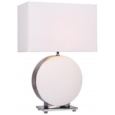 Globe bordlampe Nova Life Hvit | Lampehuset