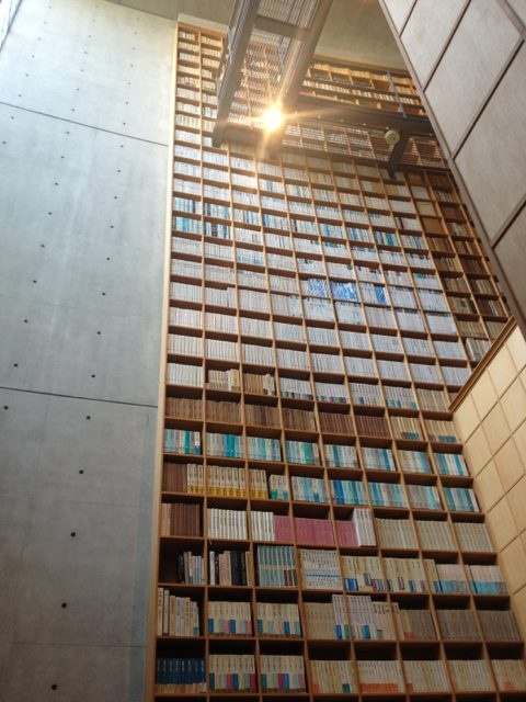 Shiba Ryotaro Memorial Museum Library , architectural design by Tadao Ando - East Osaka city, Osaka