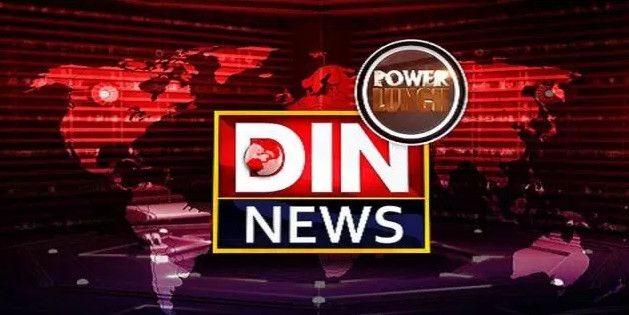 Din News Live – Din News Live Stream | Pakistan Live News Video  http://www.awamiwebsite.com/din-news-live/
