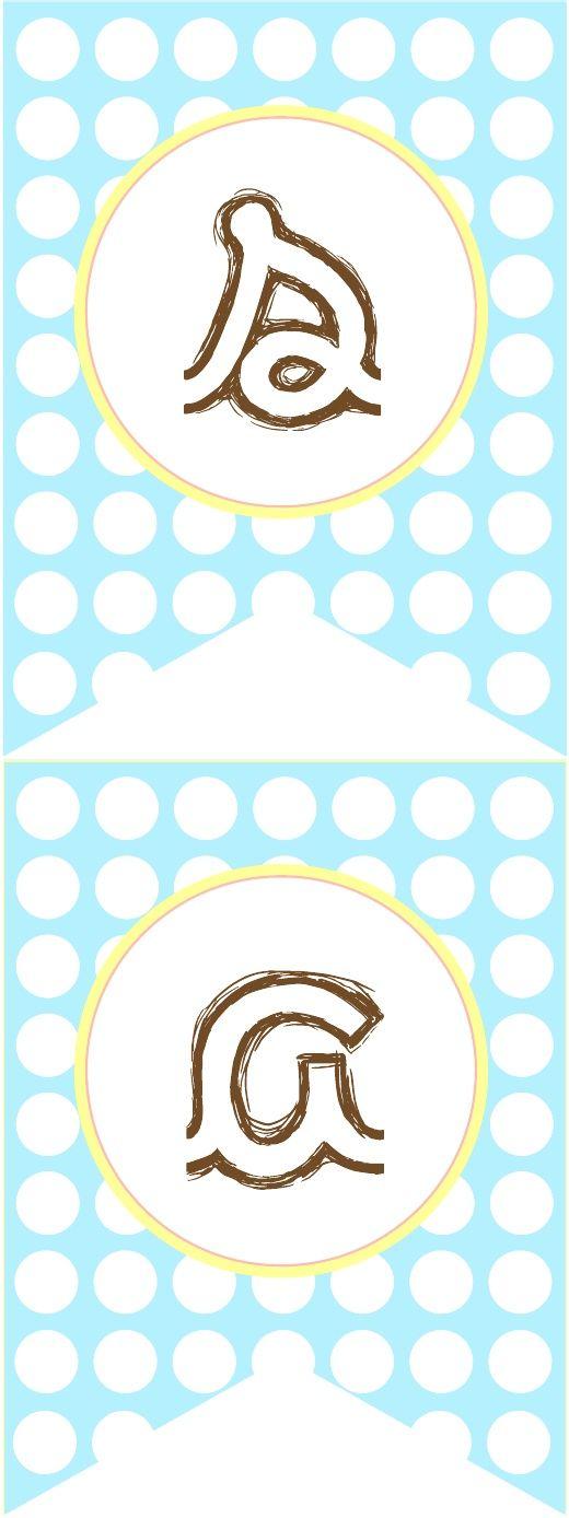 Bake Sale Banner - Tomkat Studio | Scribd