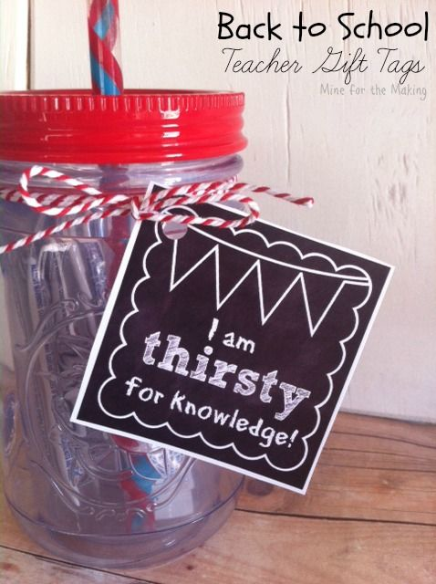 Simple Back to School First Day of School Teacher Gifts