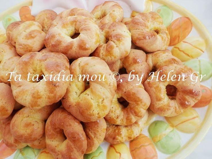 Τα ταξίδια μου : Πασχαλινά Κουλουράκια με Άρωμα Πορτοκαλιού - Easter Cookies with Orange Flavor