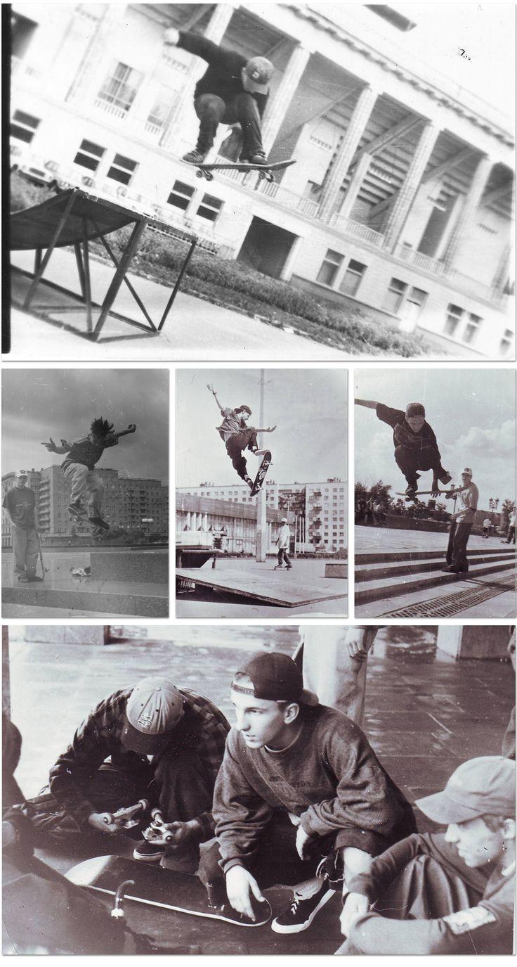 Скейтеры в Советском Союзе и после перестройки.