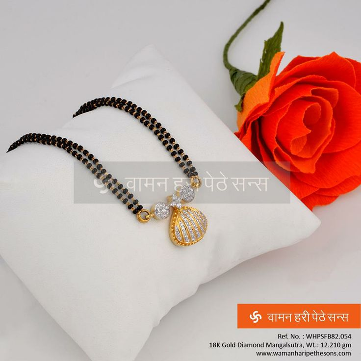 Wear this beautiful diamonds combined with mangalsutra.