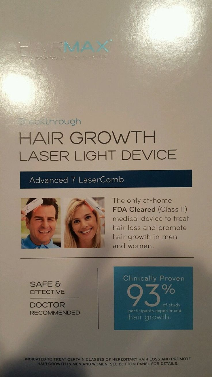 Hair Loss Treatments: Lexington Hairmax Advanced 7 Laser Comb Brand New In Box Free Priority Shipping BUY IT NOW ONLY: $179.99