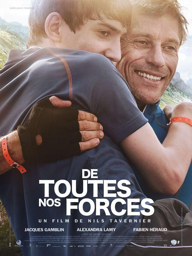 De toutes nos forces (2013)