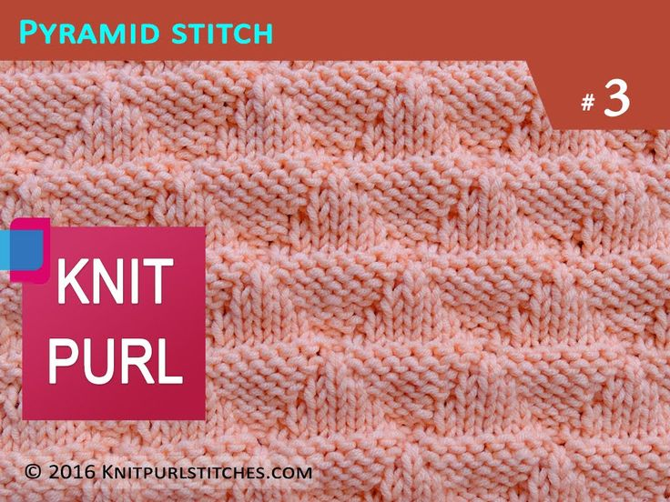 Knitting Rhyme For Purl Stitch : Best images about video tutorial on how to knit