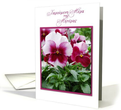 79de8958de7ef85e9a7830c37f9d1684  mothers day cards holiday cards