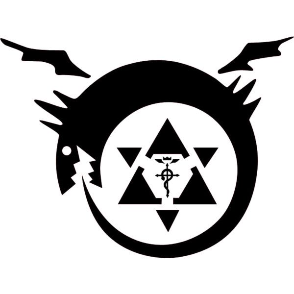 Render Fullmetal Alchemist Serpent Cercle Transmutation Oroburos Manga Logos Png Image Sans Fond Poste P Fullmetal Alchemist Vinyl Decal Stickers Vinyl