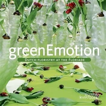 greenEmotion  Description: The Floriade is a world horticultural expo organised in the Netherlands every 10 years. The sixth Floriade from April 5th until October 7th was held in Venlo. The Floriade Park is 66 hectares in size and consists of 5 unique themed worlds: Relax&Heal Green Engine Education&Innovation Environment and World Show Stage separated from one another by woods. Each world has its own decor program and activities. Part of 'Green Engine' and designed especially for Floriade…