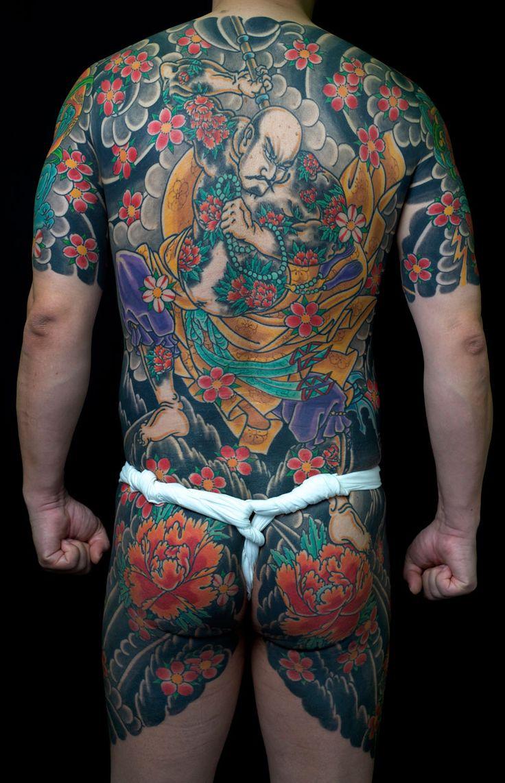 Japanese tattoos feb 27 frog tattoo on foot feb 25 japanese tattoo - Dragon Tattoo_japanese_greg Orie_ike Bodysuit Warrior Sakura Cherryblossom Peony Traditional Japanese Tattoosjapanese