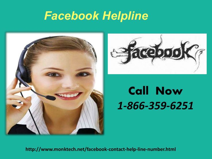 Want To Adieu To Your Fb Bugs? Use Facebook Helpline 1-866-359-6251   Want to bid adieu to your Facebook bugs? Need to know the proper way to deal with this situation? If yes, then call us at our Facebook Helpline number1-866-359-6251 and make connection with our Facebook professionals who are every time there for your help. So, use our incredible services and complete your job in a hassle-free manner. For more information: http://www.monktech.net/facebook-contact-help-line-number.html