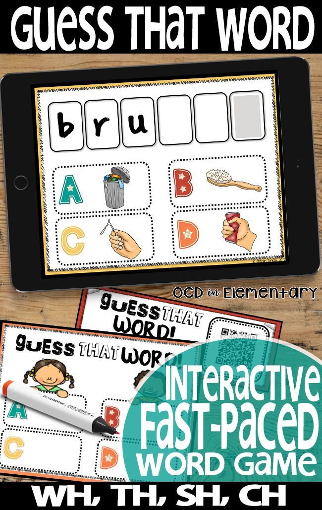 Guess that Word is a fun game for elementary students that builds reading fluency. Four options pop up, and then letters start appearing in random order. Students try to figure out what the word is before all letters appear. This is great for group work, center activities, or whole group instruction. First and second graders love playing this fun and interactive phonics game. This game covers wh, th, sh, and ch words.