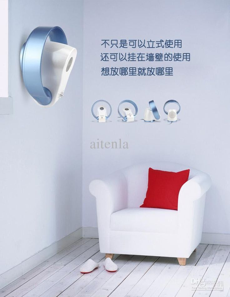 Bladeless Fan, by  DHgate $168