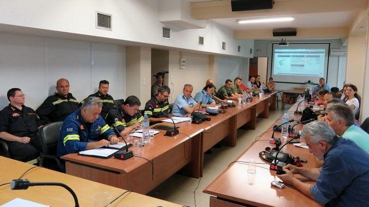 Με σκοπό την αξιολόγηση των αναγκαίων μέτρων πρόληψης και ετοιμότητας που έχουν υλοποιηθεί ενόψει της νέας αντιπυρικής περιόδου τα οποία έχουν άμεση και καθοριστική προτεραιότητα στην αντιμετώπιση κινδύνων λόγω των δασικών πυρκαγιών συνεδρίασαν την Παρασκευή 23 Ιουνίου 2017Διαβάστε τη συνέχεια