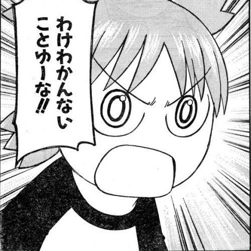 """Yotsuba&!"" She is saying: "" Don't talk nonsense!"" More or less anyways."