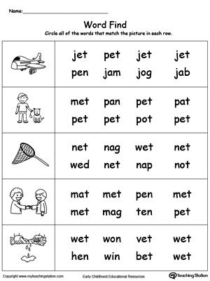 **FREE** Picture Word Find: ET Words Worksheet. Topics: Phonics, Reading, and Word Families. #MyTeachingStation