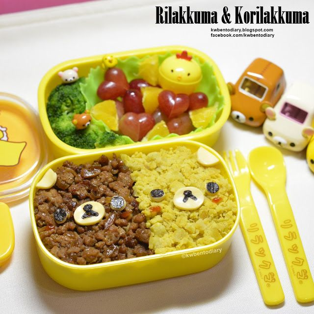 17 best images about school lunch animal bento on pinterest mid autumn hot dogs and sausages. Black Bedroom Furniture Sets. Home Design Ideas