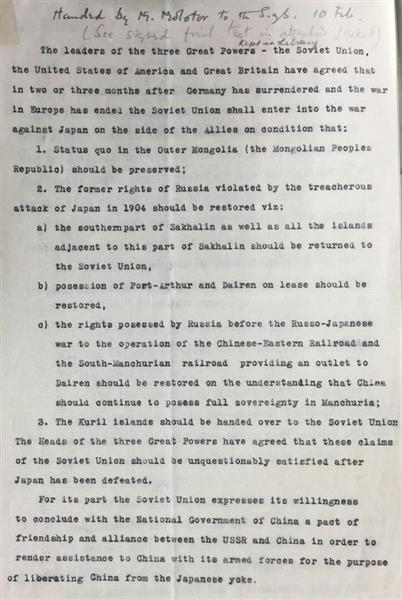 モロトフ外相から2月10日に手渡されたとメモ書きされたヤルタ密約の草案の原本。3でクリル諸島(千島列島)はソ連に引き渡されると書かれている(英国立公文書館所蔵、岡部伸撮影)