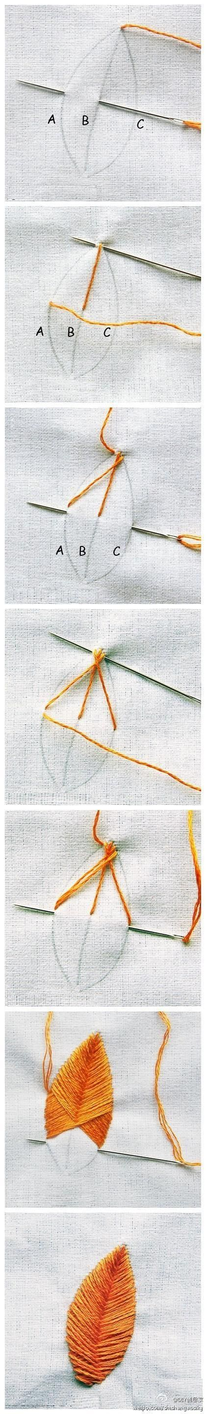 Embroider a leaf