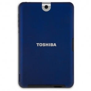Toshiba Trive Cover Blue