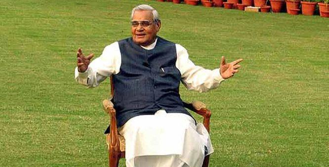 Atal Behari Vajpayee turns 89 – #Latest #News #Today : Senior BJP leader Atal Bihari Vajpayee, a former Prime Minister turned 89. Prime Minister Manmohan Singh, BJP's Prime Ministerial candidates Narendra Modi, Bihar Chief Minister Nitish Kumar were all greet Vajpayee on his 89 th birthday.  http://www.newindianexpress.com/