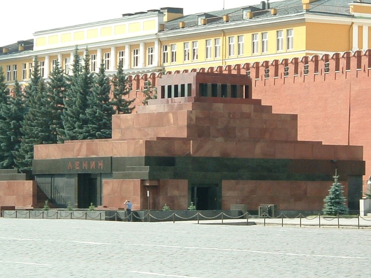 Lenin's Mausoleum, Red Square, Moscow, Russia