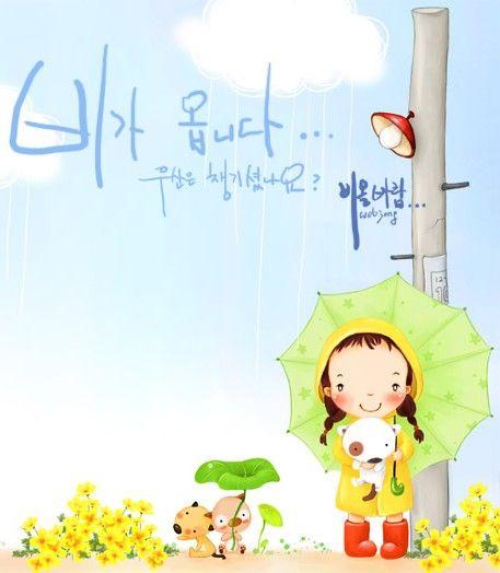 By Webjong