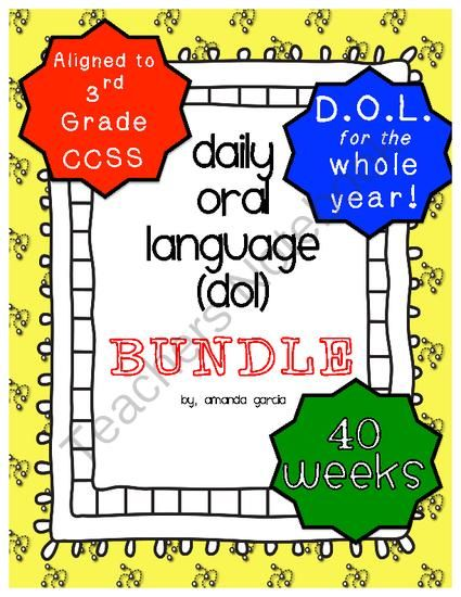 Printables Daily Oral Language 3rd Grade Worksheets Free 1000 ideas about daily oral language on pinterest student led dol bundle aligned to 3rd grade ccss from sweet and