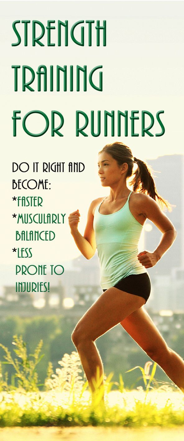 STRENGTH TRAINING for RUNNERS: how to do it RIGHT and become FASTER, MUSCULARLY BALANCED, and LESS prone to INJURIES! #running #runningtips #strengthtraining #injuryprevention