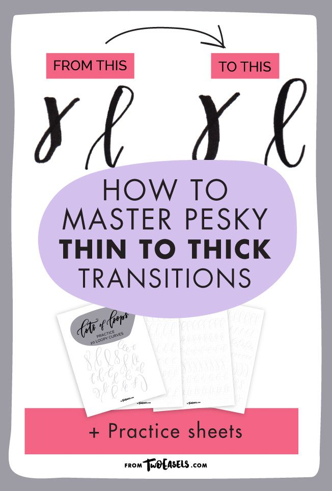 Master pesky thick to thin transitions  http://www.twoeasels.com/blog/master-pesky-thick-to-thin-transitions