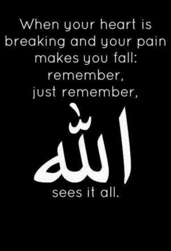 17 Best Islamic Inspirational Quotes on Pinterest   Islam ... Muslim Family Life Quotes