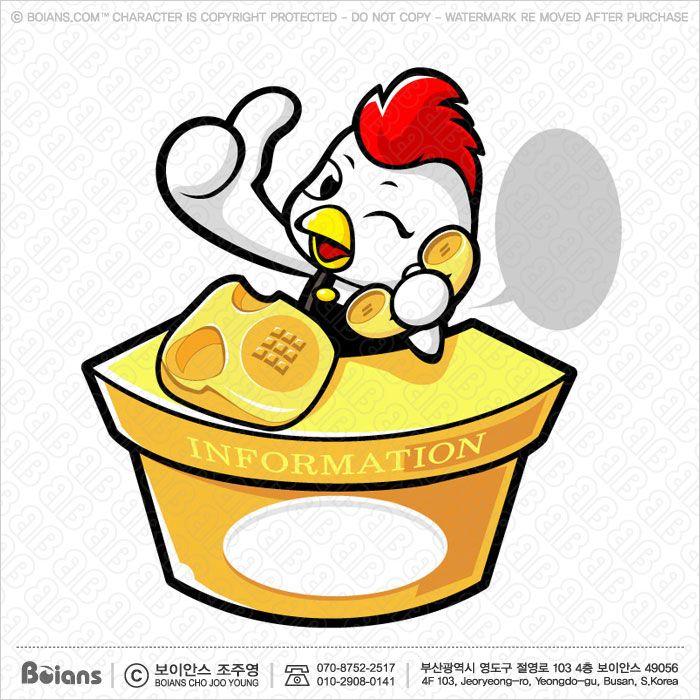 #보이안스 #Boians  #phone #call #telephone #call #phone #ring #blower #tinkle #speak #talk #call #waiting #phone #call #Chicken  #Rooster #Meat #Chicken #Meat #Polyphagia #Omnivore #Omnivora #Birds #Animal #Character #Illustration #vector #character #Design #zodiac #ChickenCharacter #ChickenIllustration #ChickenMascot  #닭캐릭터 #닭마스코트 #닭그림 #닭이미지 #치킨캐릭터 #치킨마스코트 #치킨그림 #캐릭터판매 #치킨이미지 #닭캐릭터그림 #닭도안 #닭일러스트 #치킨일러스트 #닭 #치킨 #조류 #닭고기 #가금 #계 #육계 #잡식동물 #잡식 #동물 #새 #식용 #캐릭터 #캐릭터디자인 #일러스트 #일러스트레이션 #벡터 #벡터캐릭터 #삽화…