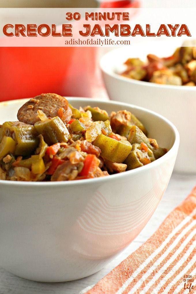 30 Minute Creole Jambalaya recipe - A Dish of Daily Life