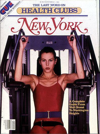 new york magazine valentine day gift guide